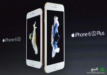 هاتف iphone 6s plus للبيع